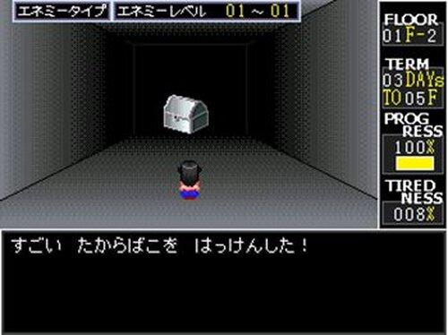 彼岸剣聖サ・ナ Game Screen Shot4