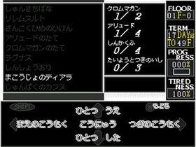 彼岸剣聖サ・ナ Game Screen Shot5