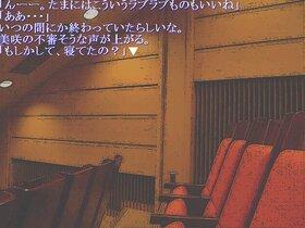 Maybe Angel Game Screen Shot2