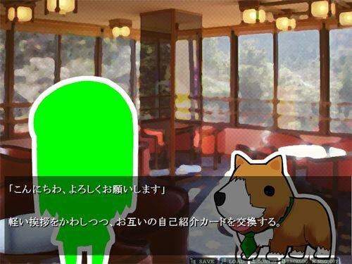 かや姉小さな旅 番外編 ~フジマル婚活パーティーに行く~ Game Screen Shot1