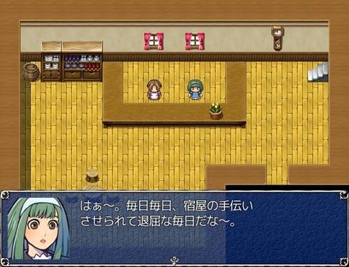 バジルの1日 Game Screen Shot1