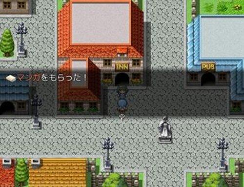 バジルの1日 Game Screen Shot3
