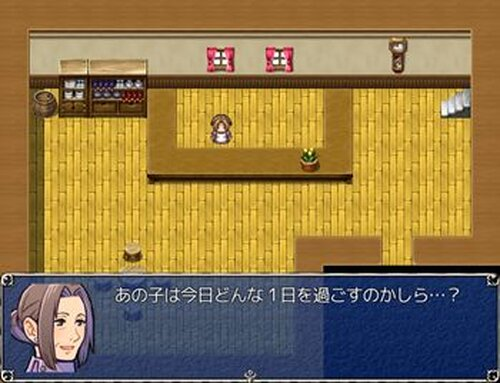 バジルの1日 Game Screen Shot5