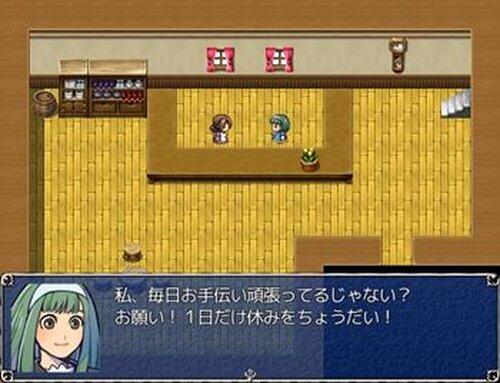 バジルの1日 Game Screen Shots
