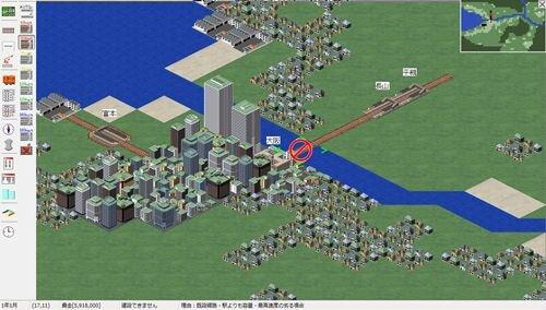 鉄道事業戦略 無料版 Game Screen Shot1