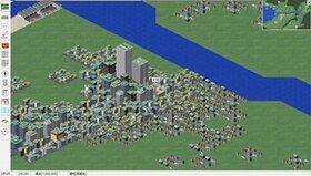 鉄道事業戦略 無料版 Game Screen Shot3