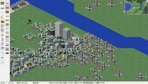 鉄道事業戦略 無料版 Game Screen Shots