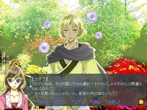 公主月奇譚 Game Screen Shot3
