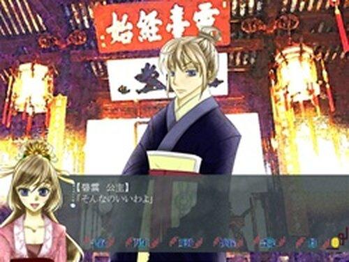 公主月奇譚 Game Screen Shots