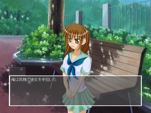 Recollection~思い出の彼方~ver1.1 Game Screen Shot3