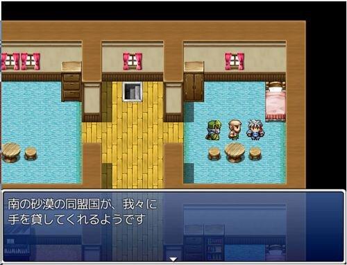 御国を守ろう! Game Screen Shot1