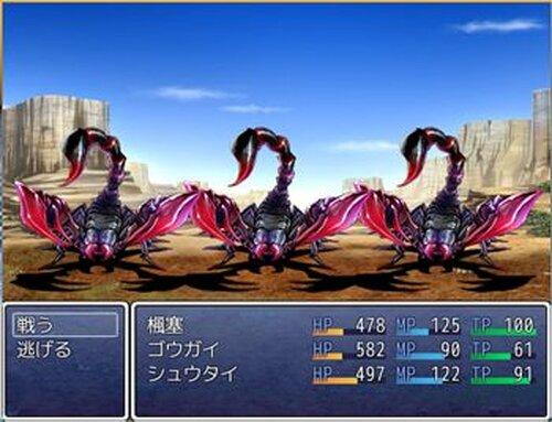 御国を守ろう! Game Screen Shot4