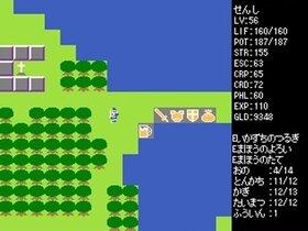 デスメタルドラゴン退治 Game Screen Shot3
