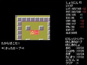 デスメタルドラゴン退治 Game Screen Shot4
