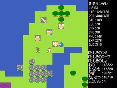 デスメタルドラゴン退治 Game Screen Shots