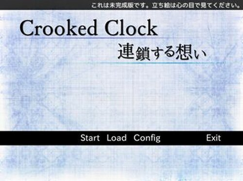 Crooked Clock(未完成版) Game Screen Shots