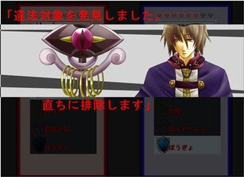 ティル・ナ・ノーグの唄 キャラクターじゃんけんゲーム Game Screen Shot3