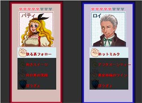 ティル・ナ・ノーグの唄 キャラクターじゃんけんゲーム Game Screen Shot5