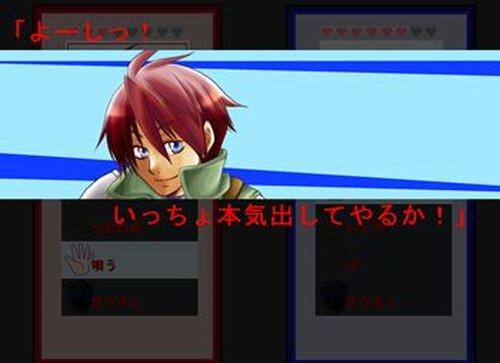 ティル・ナ・ノーグの唄 キャラクターじゃんけんゲーム Game Screen Shots
