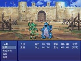 獣の神さま Game Screen Shot3