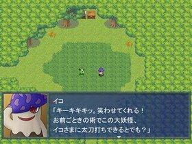 獣の神さま Game Screen Shot5
