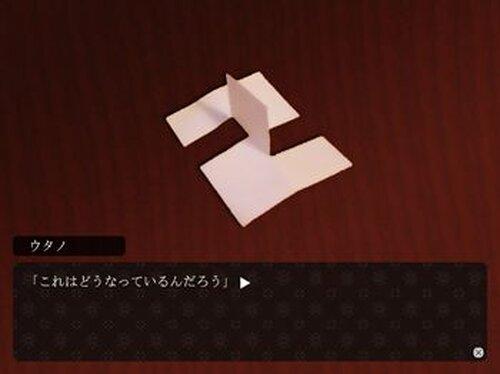 セラとウタノのゆく年くる年 Game Screen Shot5