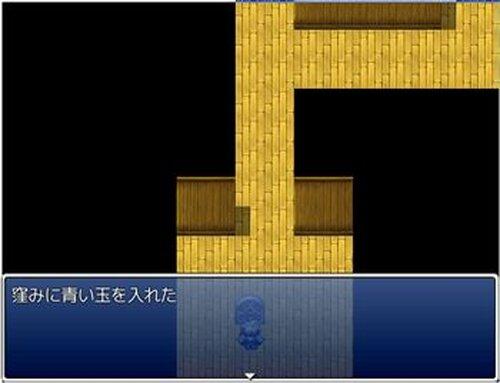 ほぼ無理ゲー Game Screen Shots