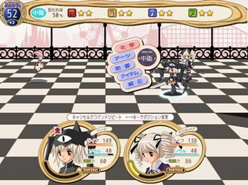 帽子世界 Game Screen Shot4