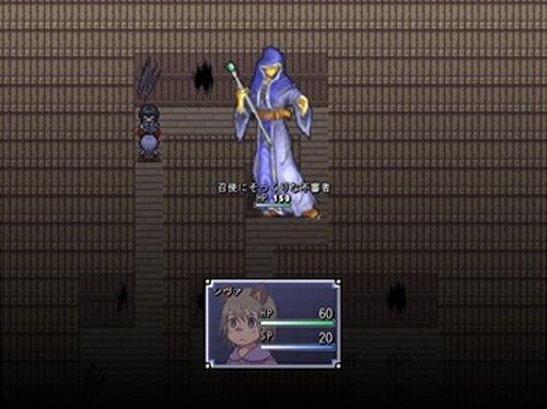 魔王の初めてのおつかい Game Screen Shot4
