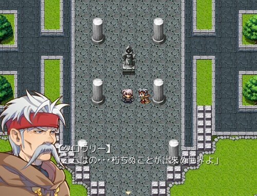 RAGNARK-ラグナロク- Game Screen Shot1