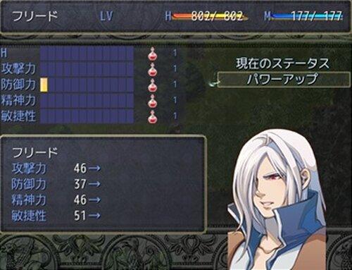 RAGNARK-ラグナロク- Game Screen Shot4