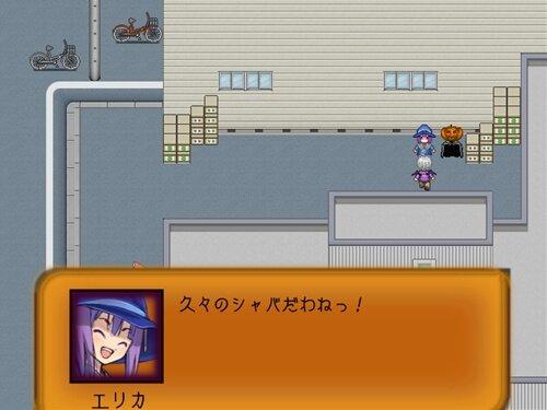 アンラッキー・ハロウィン Game Screen Shot1