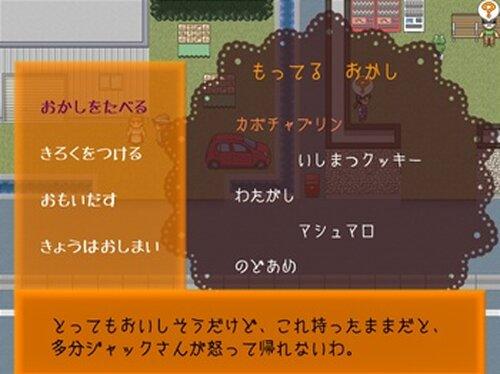 アンラッキー・ハロウィン Game Screen Shot3