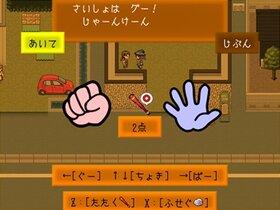 アンラッキー・ハロウィン Game Screen Shot4