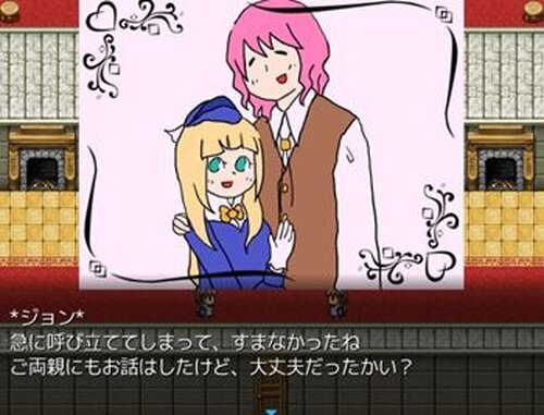 Hide And Seek2 IF ~Terror of basement~ Game Screen Shot3