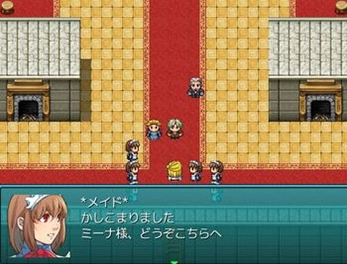 Hide And Seek2 IF ~Terror of basement~ Game Screen Shots