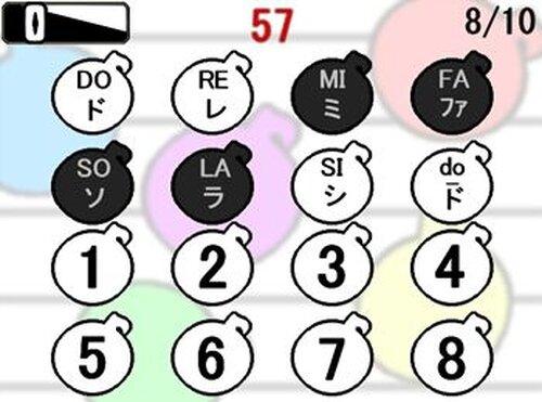 ドミソ診断 Game Screen Shot3