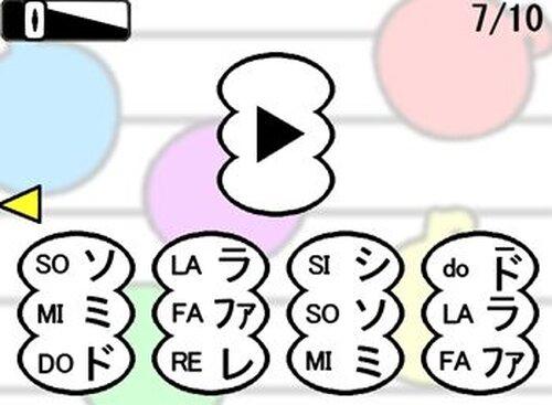 ドミソ診断 Game Screen Shots