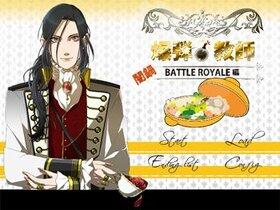 爆弾教師~闇鍋BATTLE ROYALE編~ Game Screen Shot2