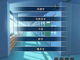 爆弾教師~闇鍋BATTLE ROYALE編~ Game Screen Shot3