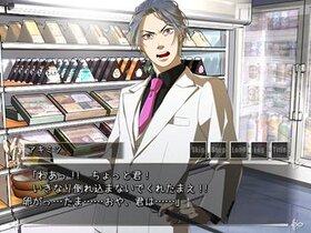 爆弾教師~闇鍋BATTLE ROYALE編~ Game Screen Shot5