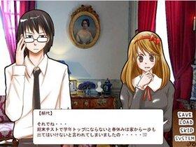 OJO-SAMA MAKER Game Screen Shot3