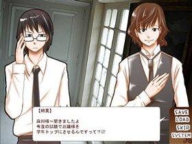 OJO-SAMA MAKER Game Screen Shot4