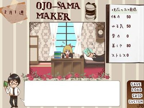 OJO-SAMA MAKER Game Screen Shots