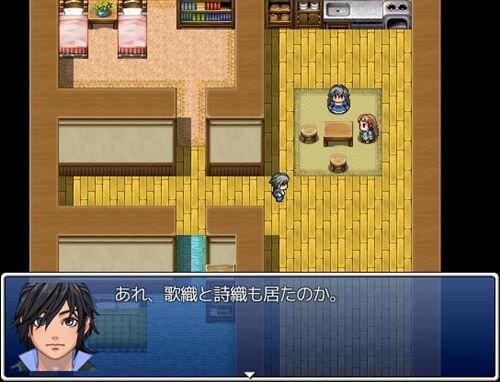 伊勢旅と往く2 体験版1 Game Screen Shot1