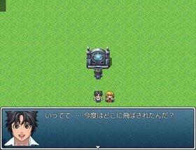 伊勢旅と往く2 体験版1 Game Screen Shot2