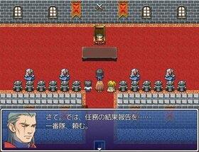 伊勢旅と往く2 体験版1 Game Screen Shot3