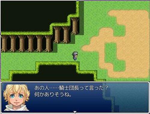 伊勢旅と往く2 体験版1 Game Screen Shot5
