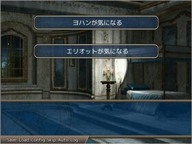 IDEA 宣戦布告編 demo Game Screen Shot5