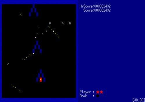 コマンドプロンプト・シューティング Game Screen Shot